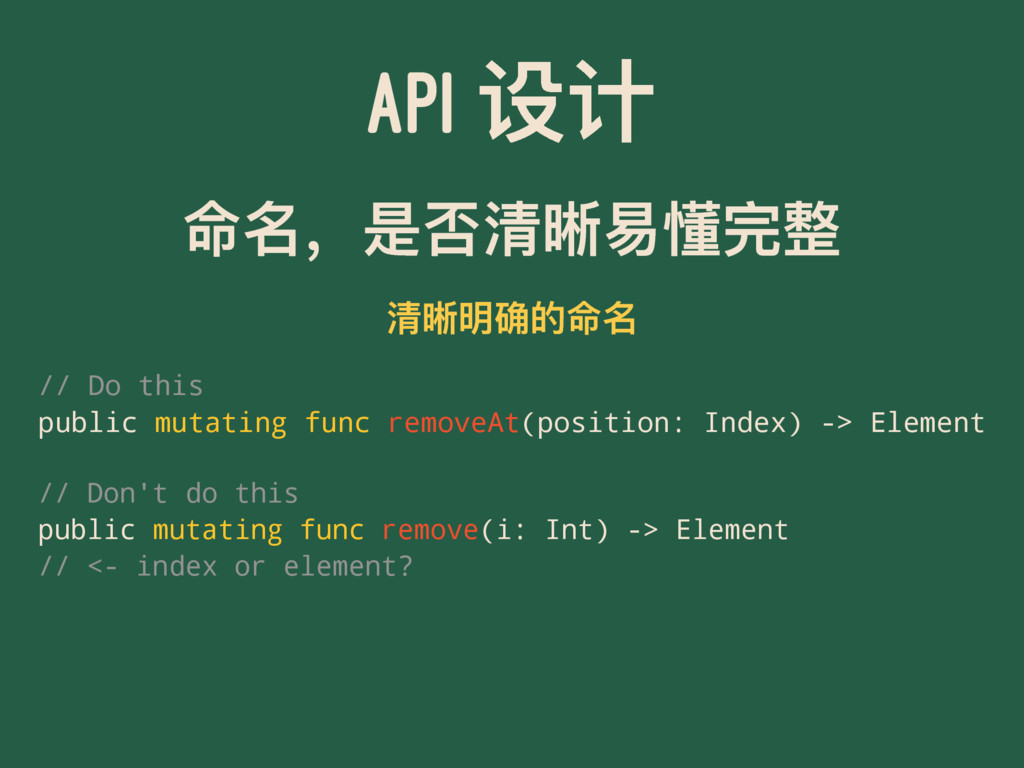 API ᦡᦇ ݷ҅ฎވႴศฃਠෆ ႴศกᏟጱݷ // Do this public mu...