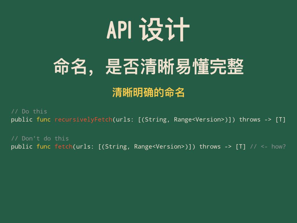 API ᦡᦇ ݷ҅ฎވႴศฃਠෆ ႴศกᏟጱݷ // Do this public fu...