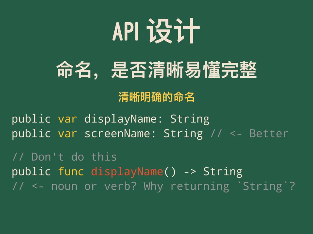 API ᦡᦇ ݷ҅ฎވႴศฃਠෆ ႴศกᏟጱݷ public var displayNa...