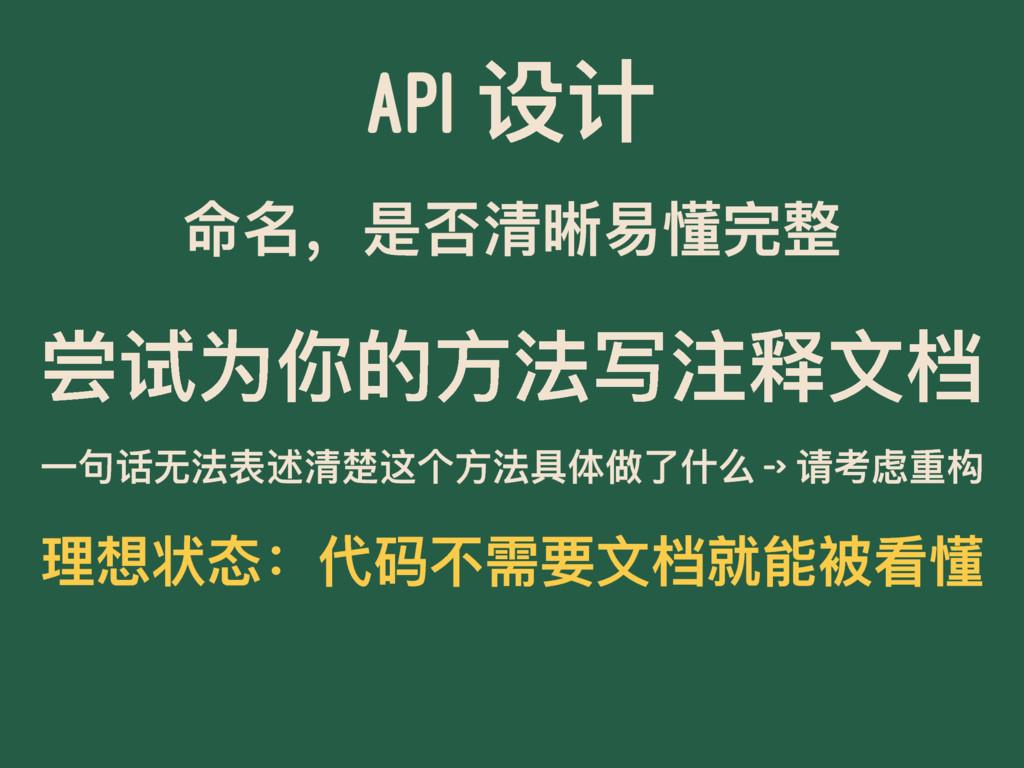 API ᦡᦇ ݷ҅ฎވႴศฃਠෆ ᦶԅ֦ጱොဩٟဳ᯽ Ӟݙᦾ෫ဩᤒᬿႴ༩ᬯӻොဩٍ֛...