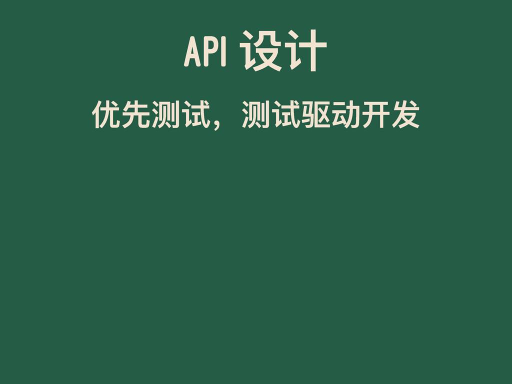 API ᦡᦇ սضၥᦶ҅ၥᦶḝۖݎ