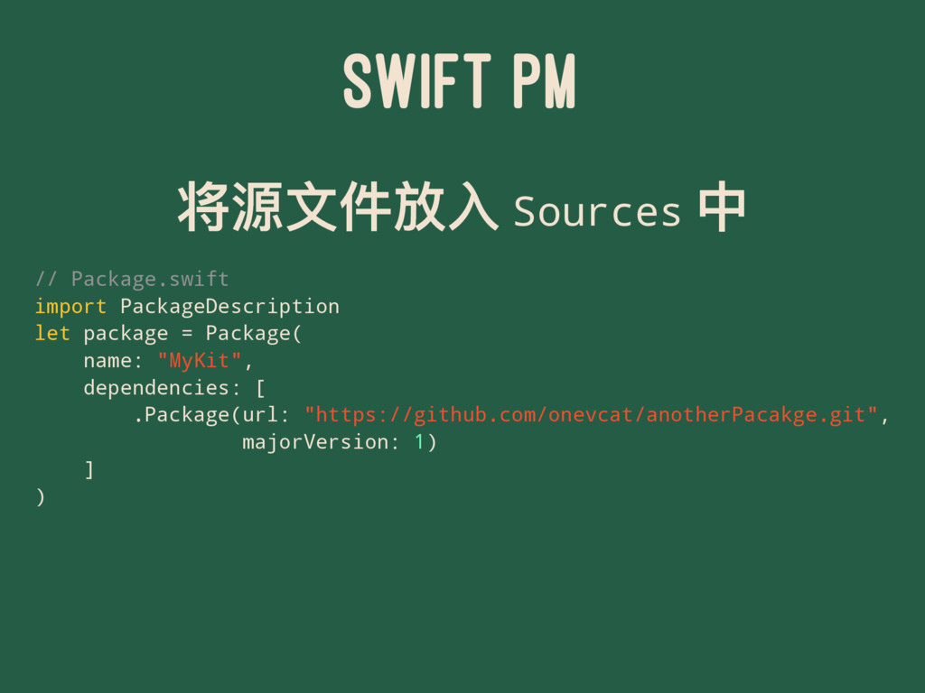 SWIFT PM ਖ਼რ෈կනف Sources Ӿ // Package.swift impo...