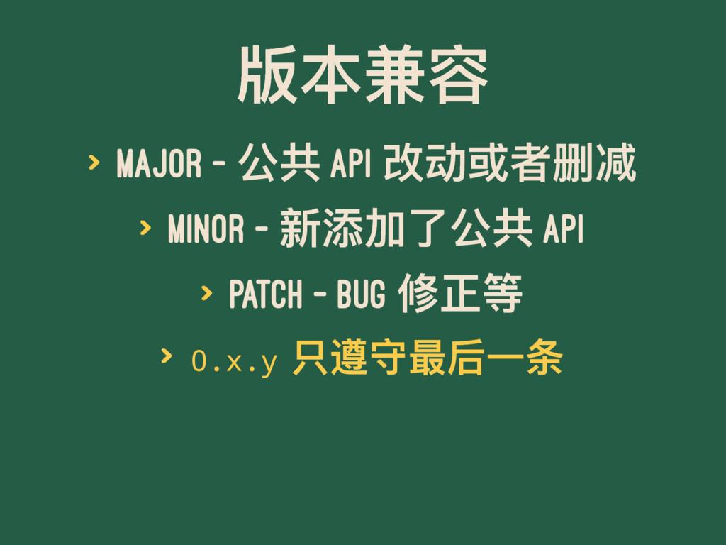ᇇّ > major - لو API දۖᘏڢٺ > minor - ෛႲےԧلو A...