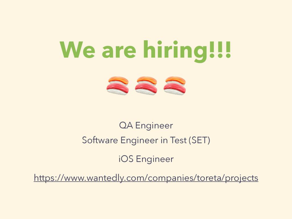 We are hiring!!!    QA Engineer Software Engine...