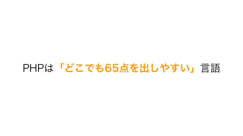 1)1ʮͲ͜ͰΛग़͍͢͠ʯݴޠ