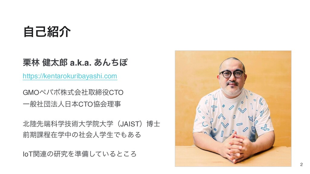 ܀ྛ ݈ଠ a.k.a. ͋ΜͪΆ https://kentarokuribayashi.c...