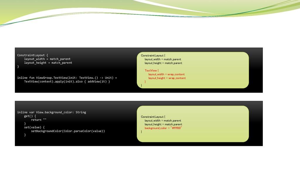 ConstraintLayout { layout_width = match_parent ...