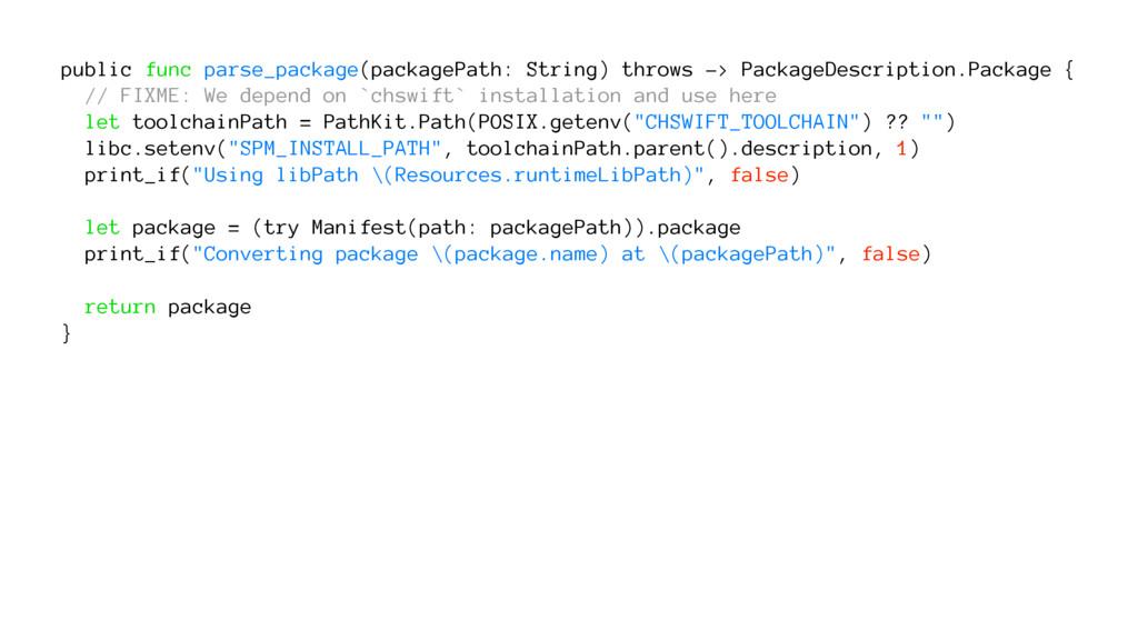 public func parse_package(packagePath: String) ...