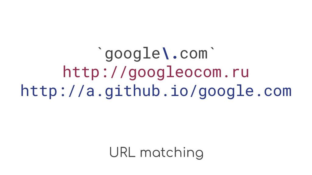 URL matching `google\.com` http://googleocom.ru...
