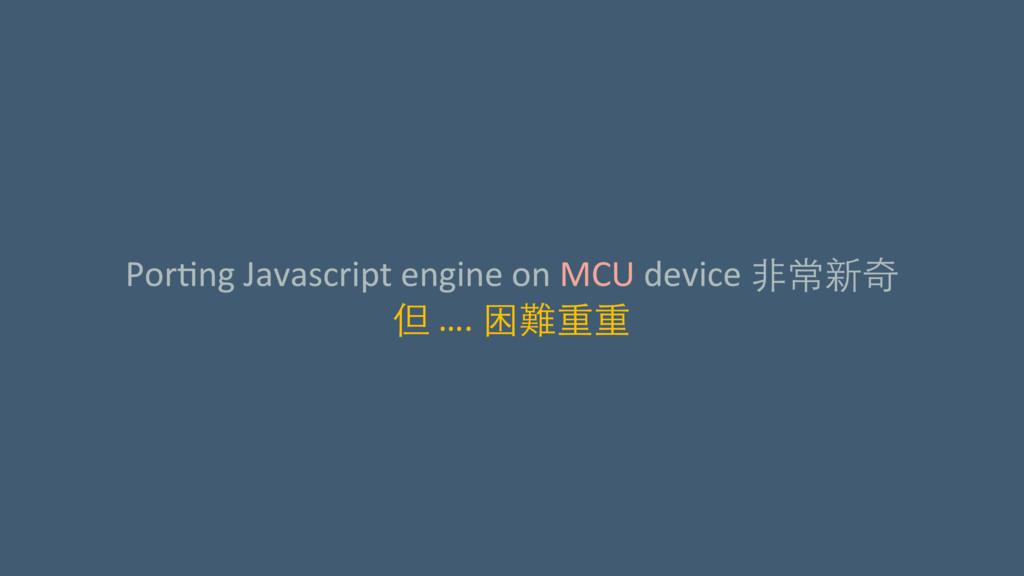 PorPng Javascript engine on MCU ...