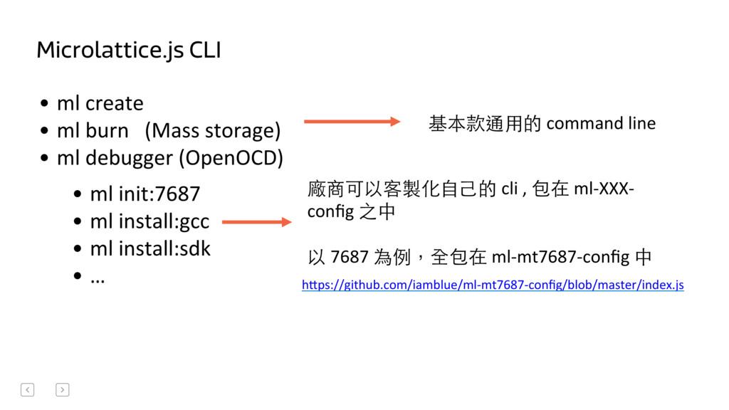 Microlattice.js CLI • ml create   • ...