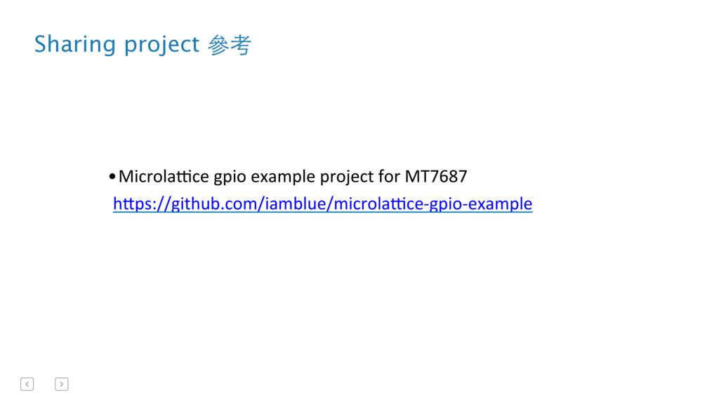 Sharing project 參考 h_ps://github.com/iamblue/mi...