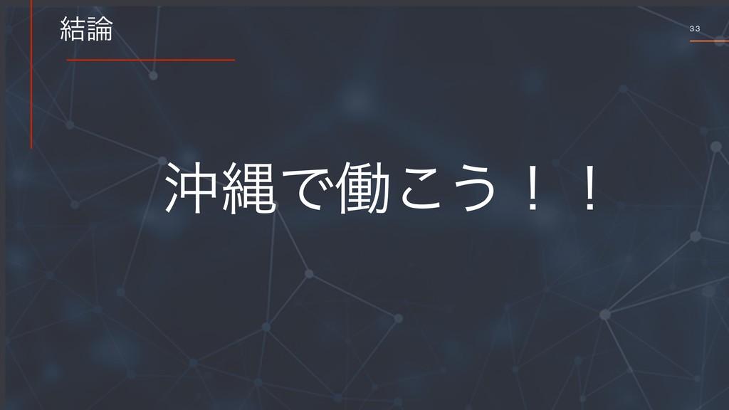 3 3 ݁ ԭೄͰಇ͜͏ʂʂ