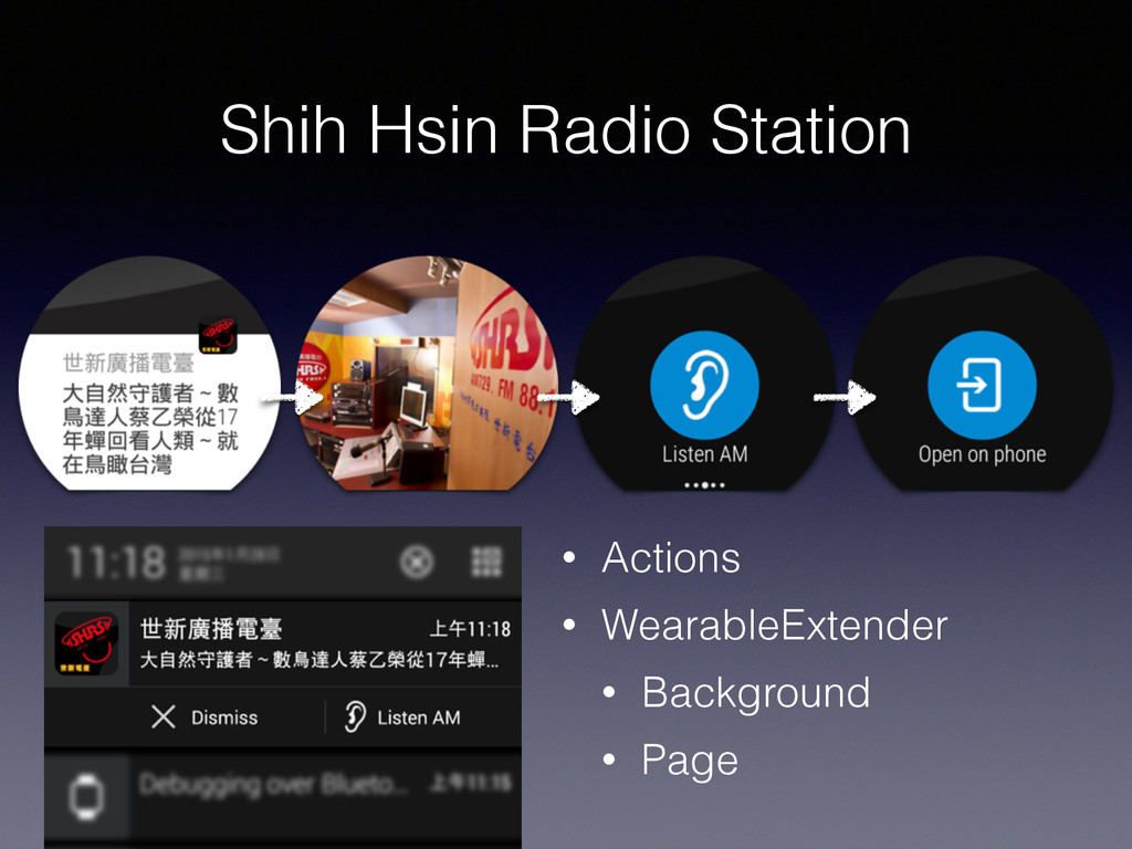 Shih Hsin Radio Station • Actions • WearableExt...