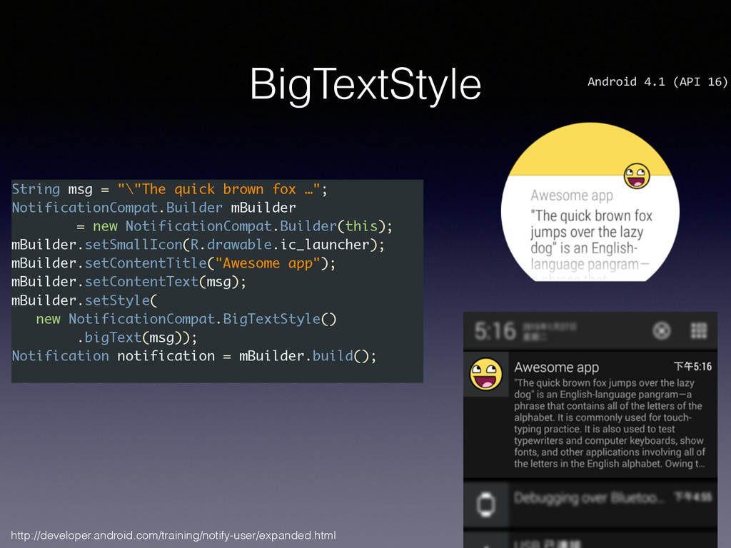 Android 4.1 (API 16) BigTextStyle Stri...