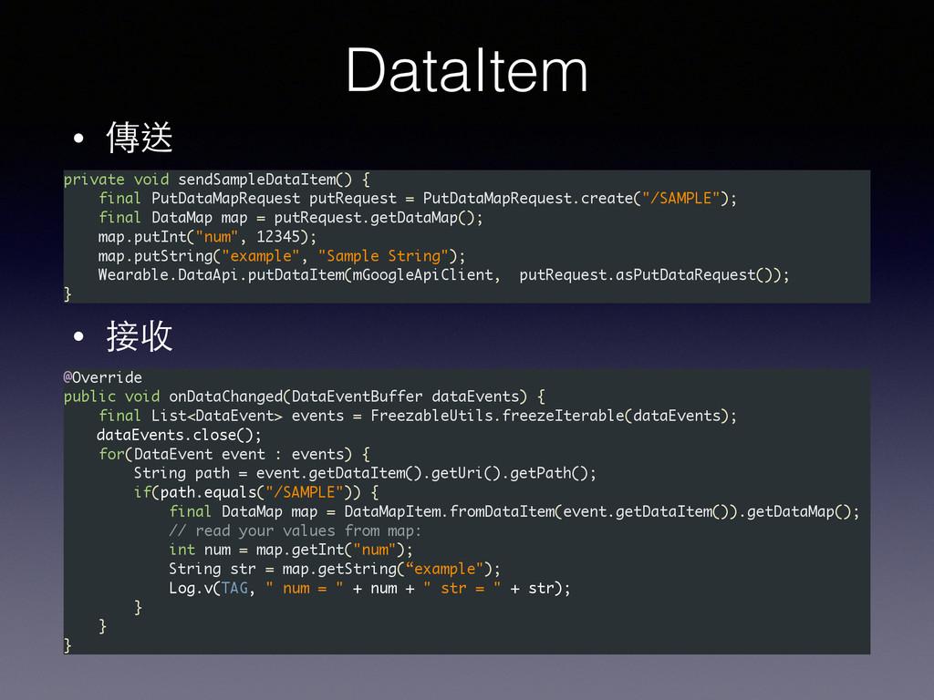 DataItem private void sendSampleDataItem() { fi...