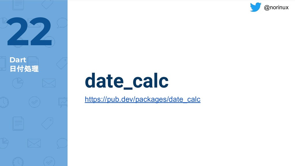 @norinux @norinux date_calc https://pub.dev/pac...