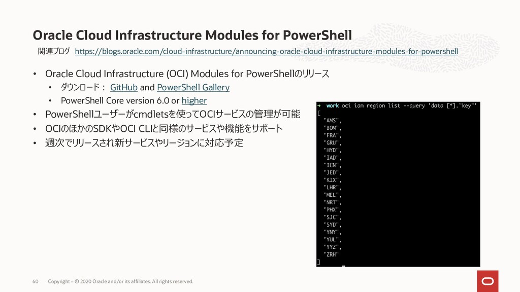 • Oracle Cloud Infrastructure (OCI) Modules for...