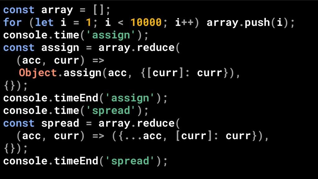 const array = []; for (let i = 1; i < 10000; i+...