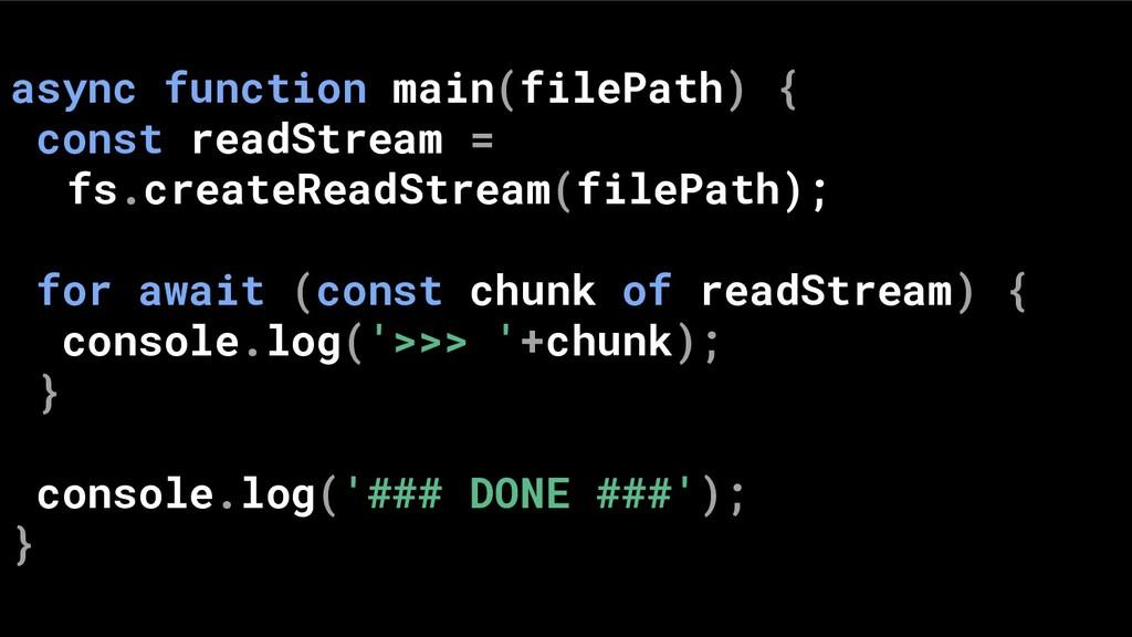 async function main(filePath) { const readStrea...