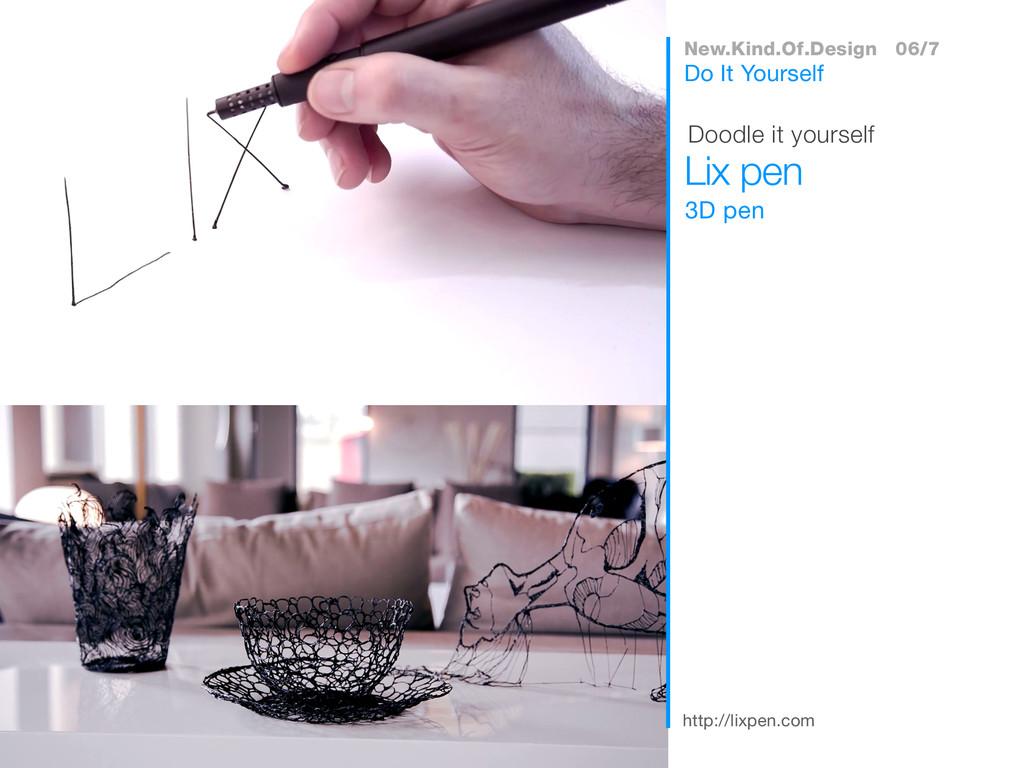 http://lixpen.com 3D pen Lix pen Do It Yourself...