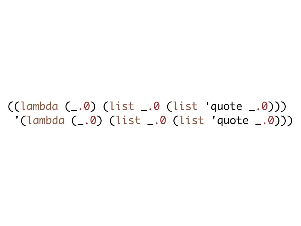 ((lambda (_.0) (list _.0 (list 'quote _.0))) '(...