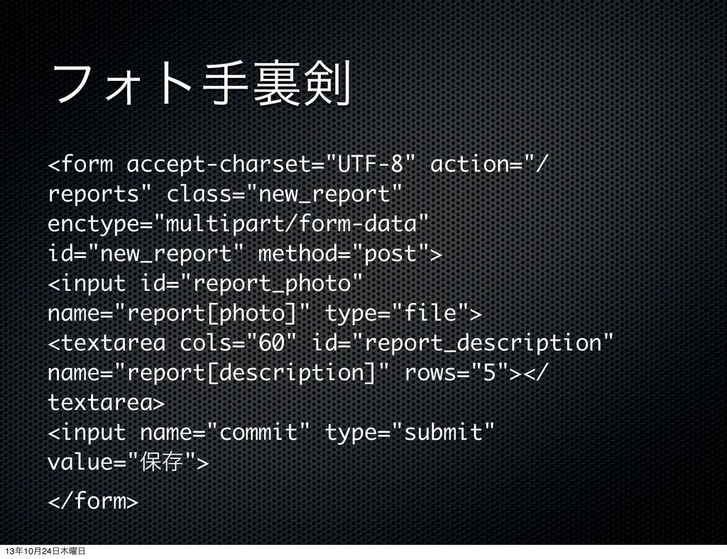 """ϑΥτखཪ <form accept-charset=""""UTF-8"""" action=""""/ r..."""