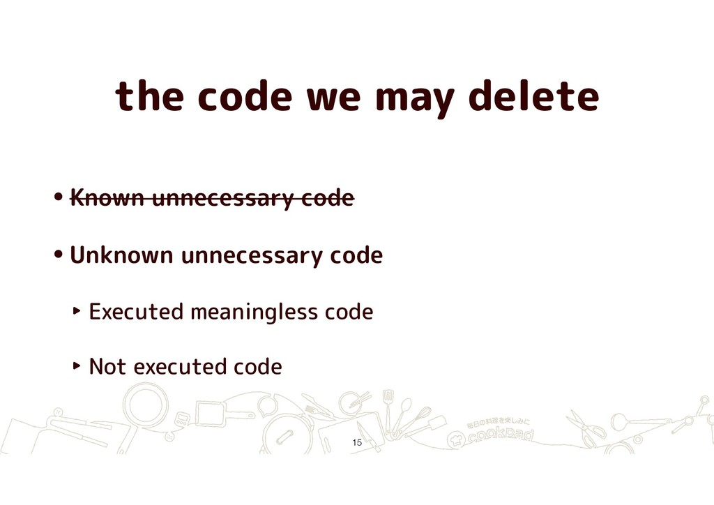 the code we may delete •Known unnecessary code ...