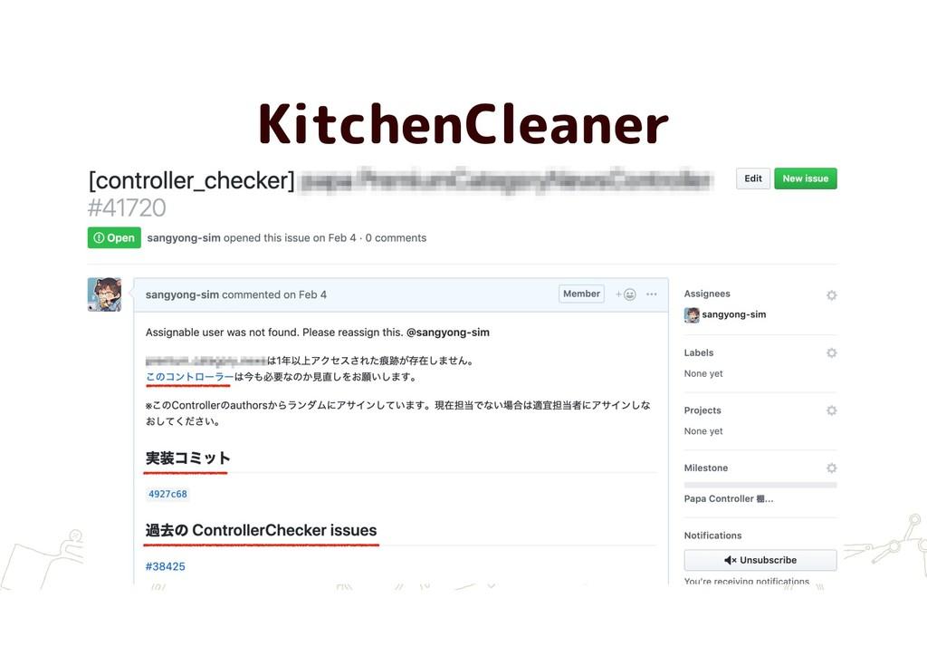 KitchenCleaner !36