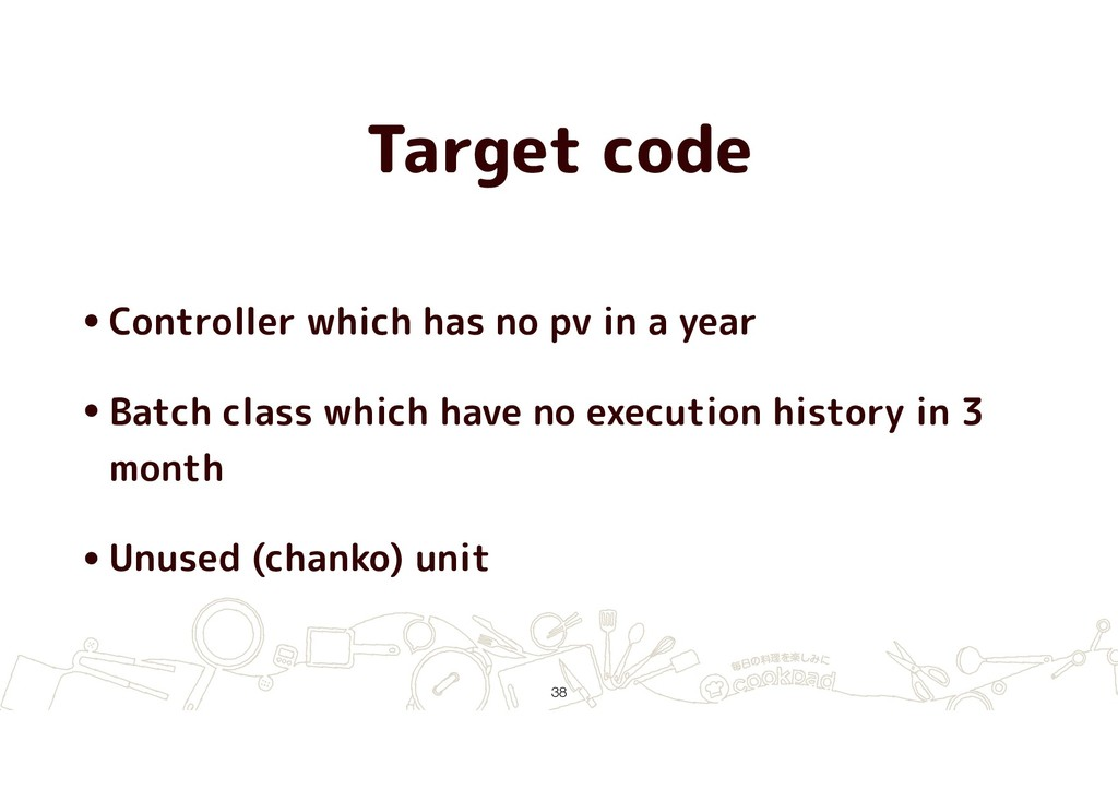 Target code •Controller which has no pv in a ye...