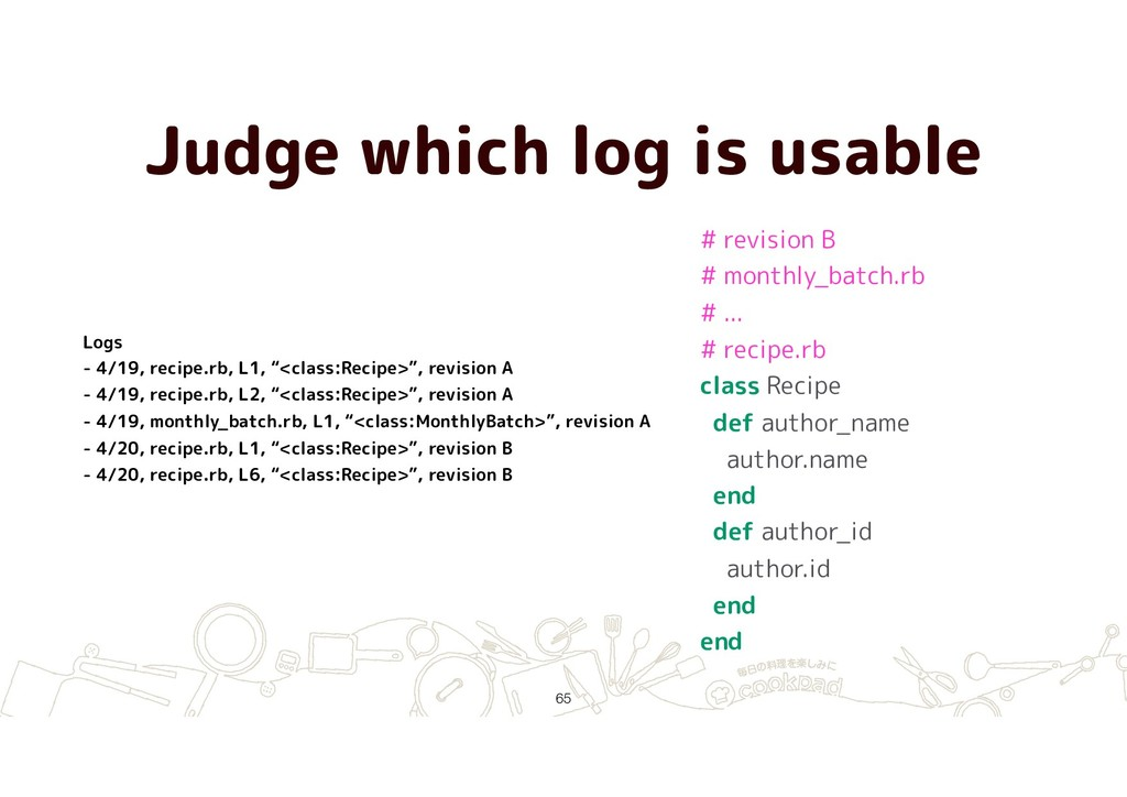 Judge which log is usable !65 Logs - 4/19, reci...