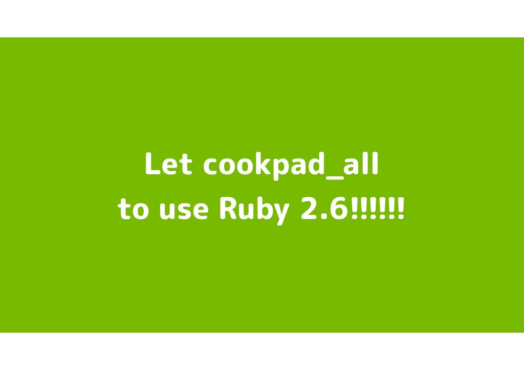 Let cookpad_all to use Ruby 2.6!!!!!!