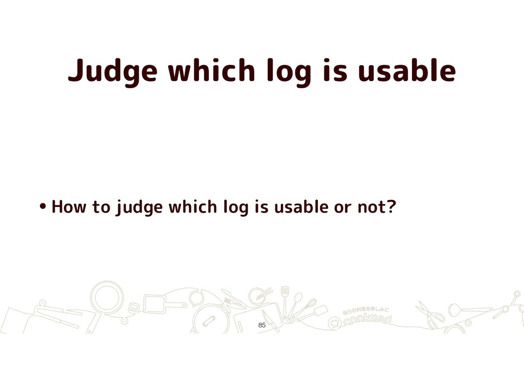 Judge which log is usable •How to judge which l...