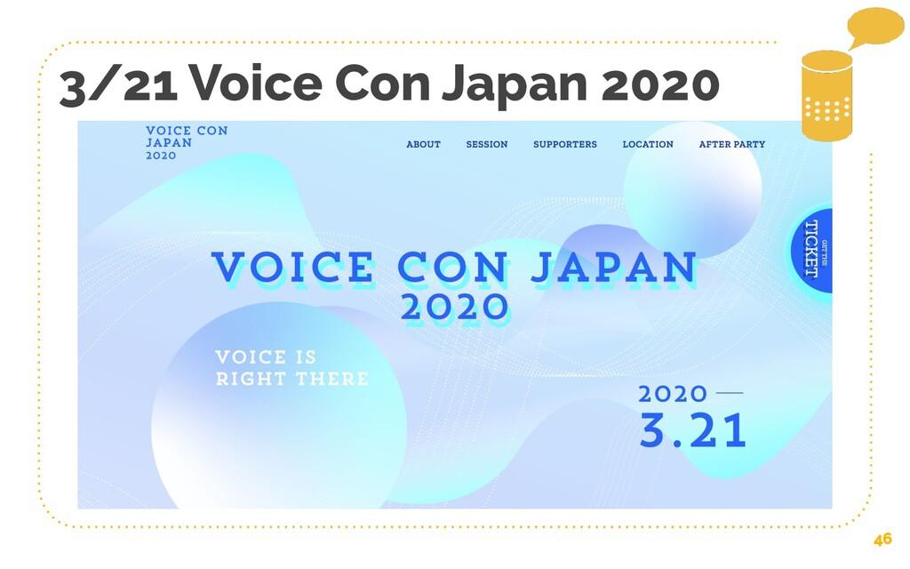46 3/21 Voice Con Japan 2020