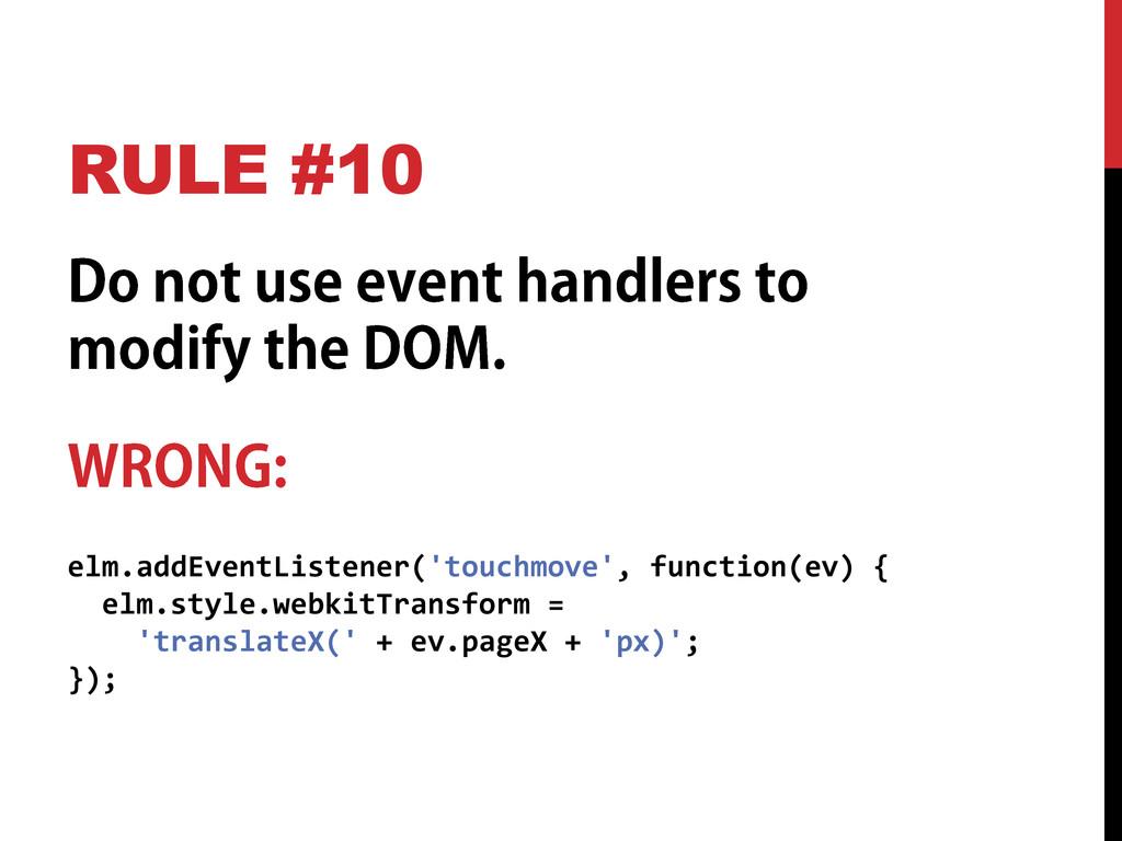 RULE #10 elm.addEventListener('touchmove', func...
