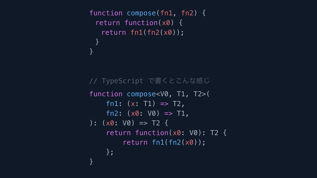 function compose(fn1, fn2) { return function(x0...