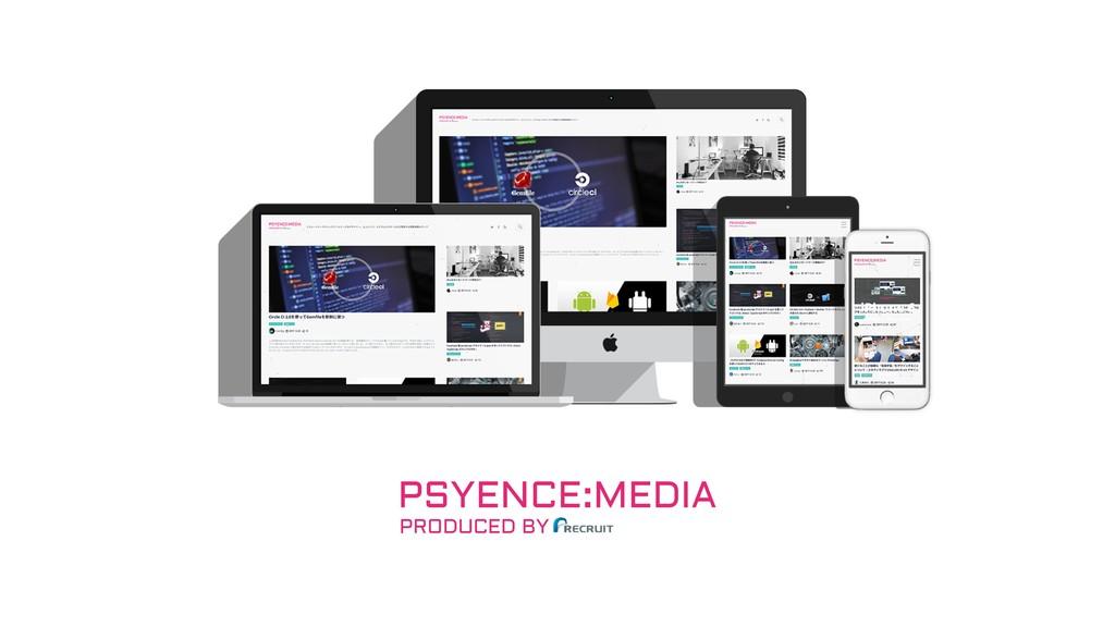 PSYENCE:MEDIA PRODUCED BY