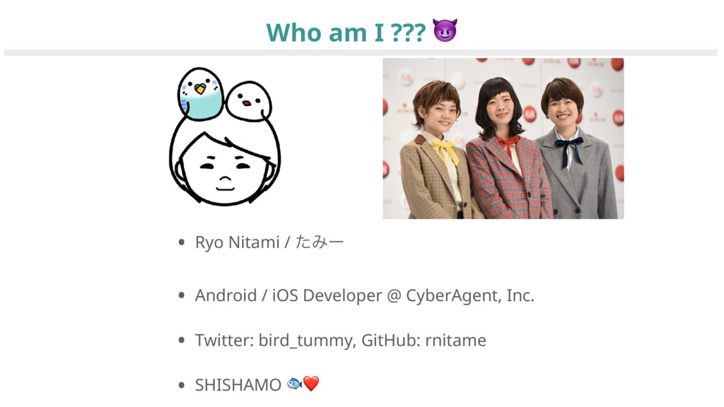 • Ryo Nitami / ͨΈʔ • Android / iOS Developer @ ...