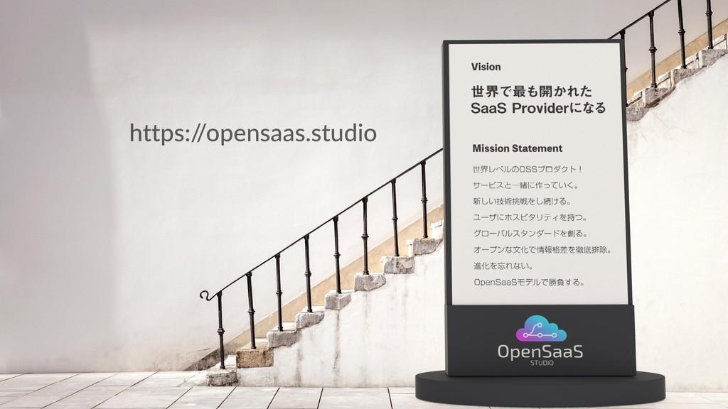 https:/ /opensaas.studio