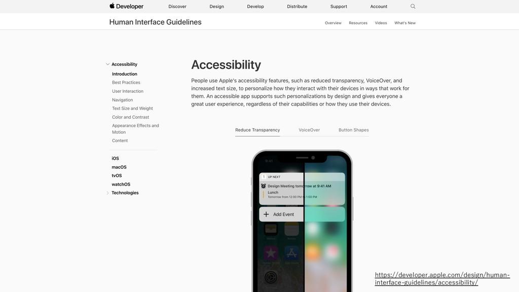 https://developer.apple.com/design/human- inter...