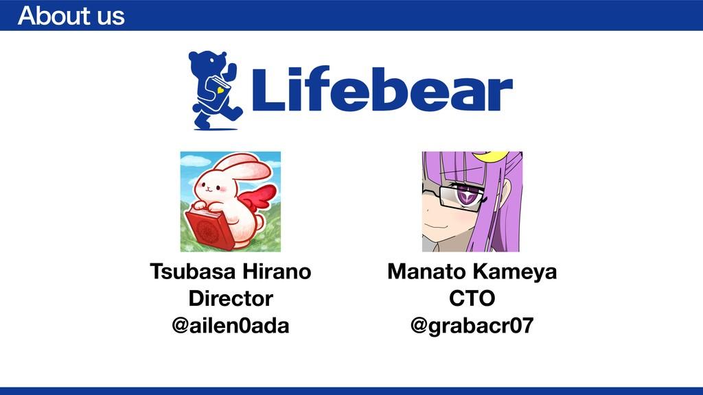 """""""CPVUVT Tsubasa Hirano Director @ailen0ada Man..."""