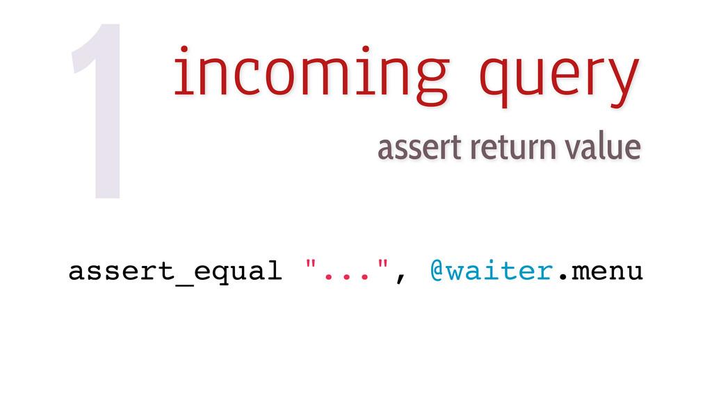 1incoming query assert return value assert_equa...