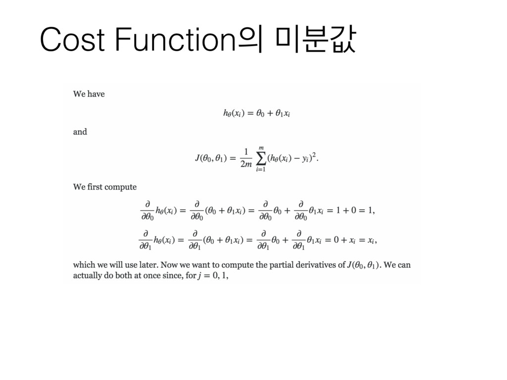 Cost Function ࠙ч