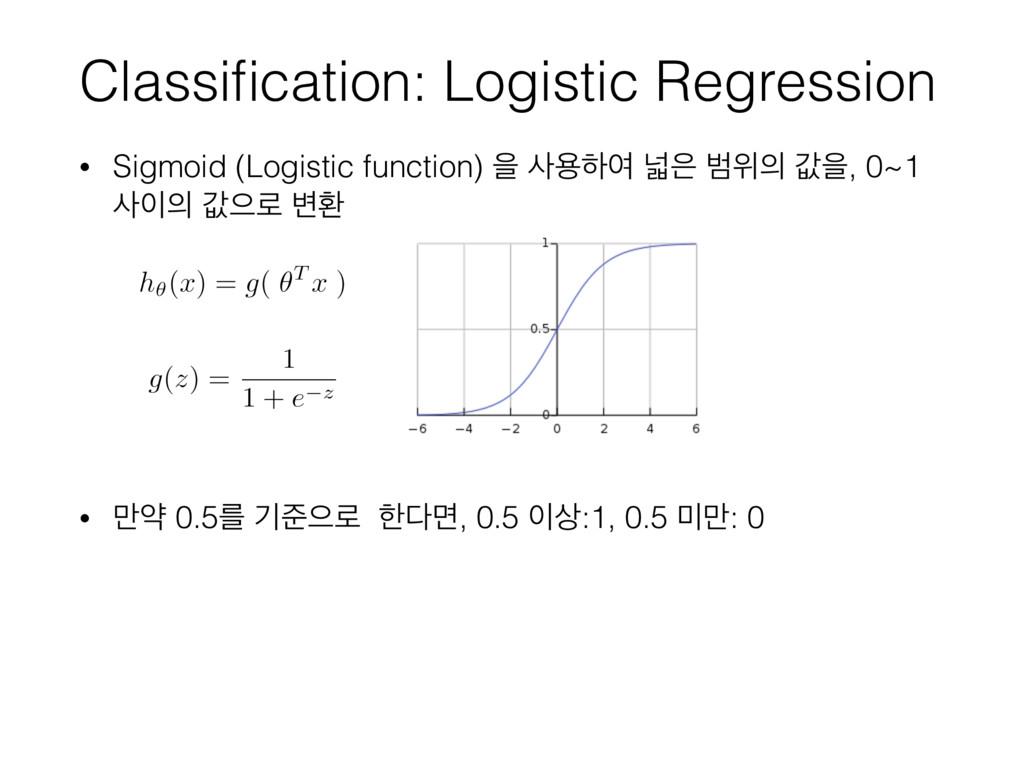Classification: Logistic Regression • Sigmoid (L...