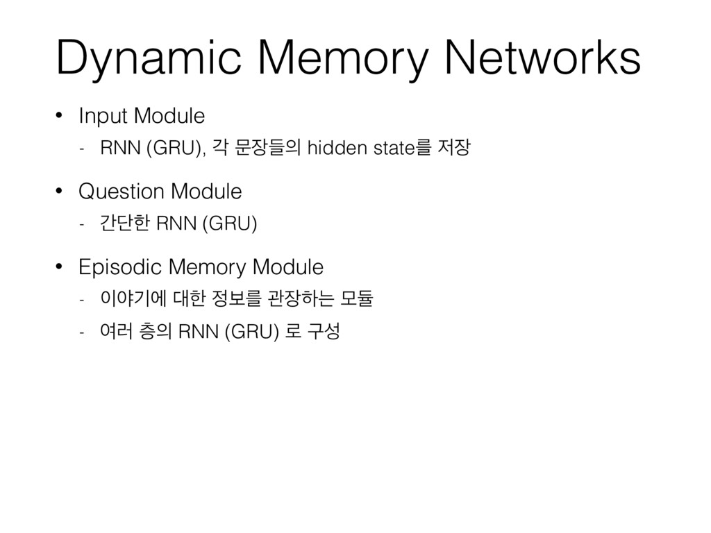 Dynamic Memory Networks • Input Module - RNN (G...