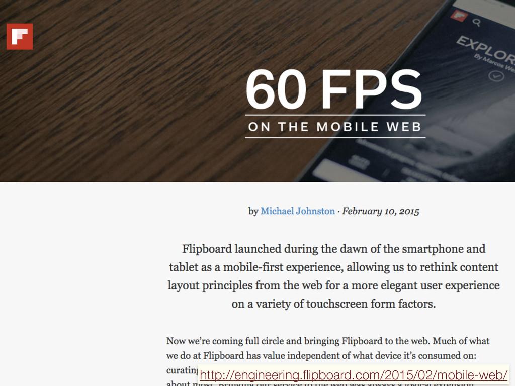http://engineering.flipboard.com/2015/02/mobile-...