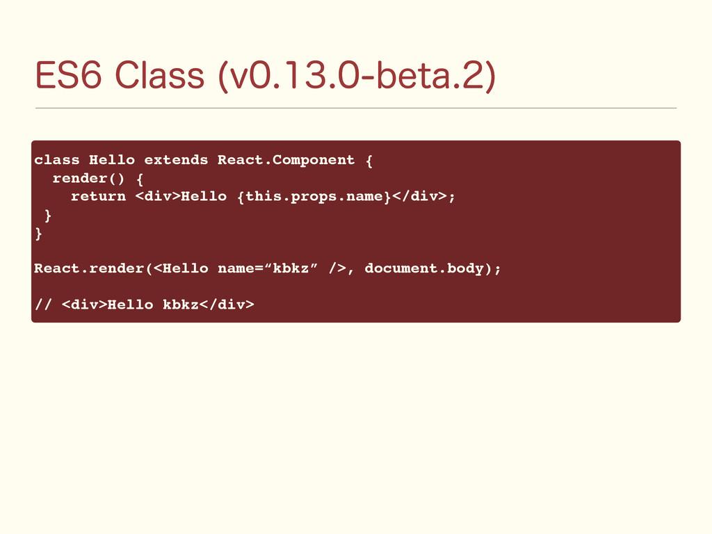 &4$MBTT WCFUB  class Hello extends ...