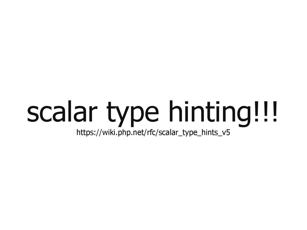 scalar type hinting!!! https://wiki.php.net/rfc...