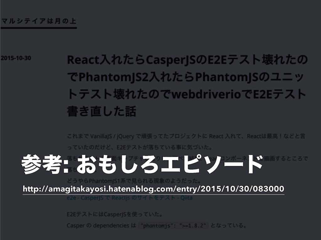 http://amagitakayosi.hatenablog.com/entry/2015/...