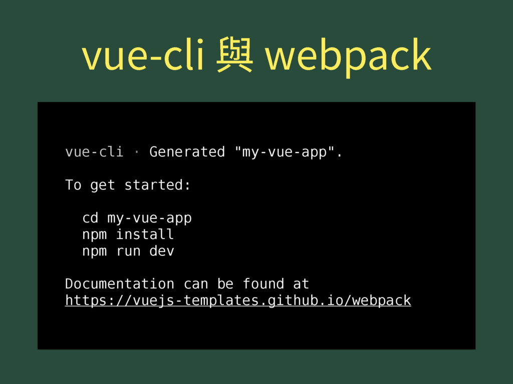 "WVFDMJ莅XFCQBDL vue-cli · Generated ""my-vue-a..."